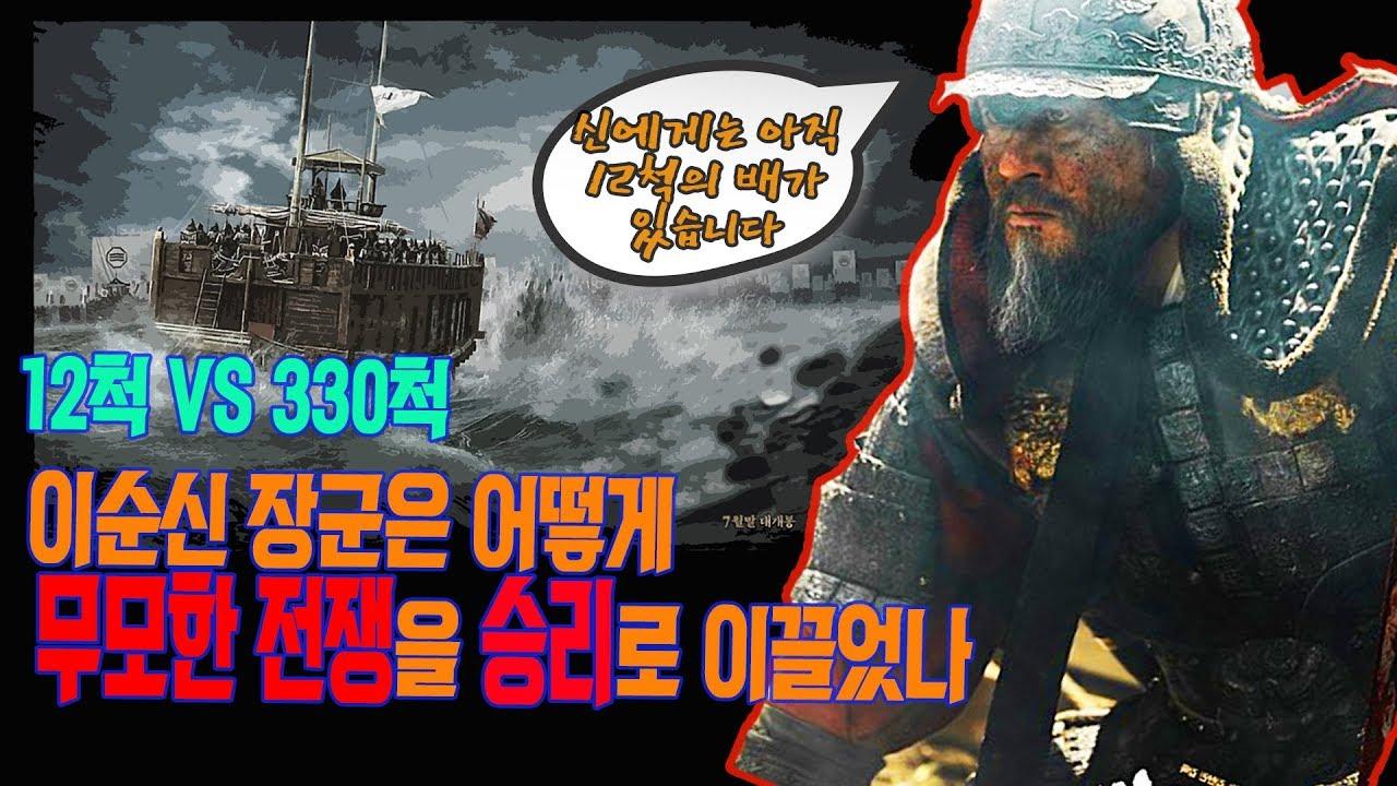 [순삭밀톡]김병주의 손자병법9★