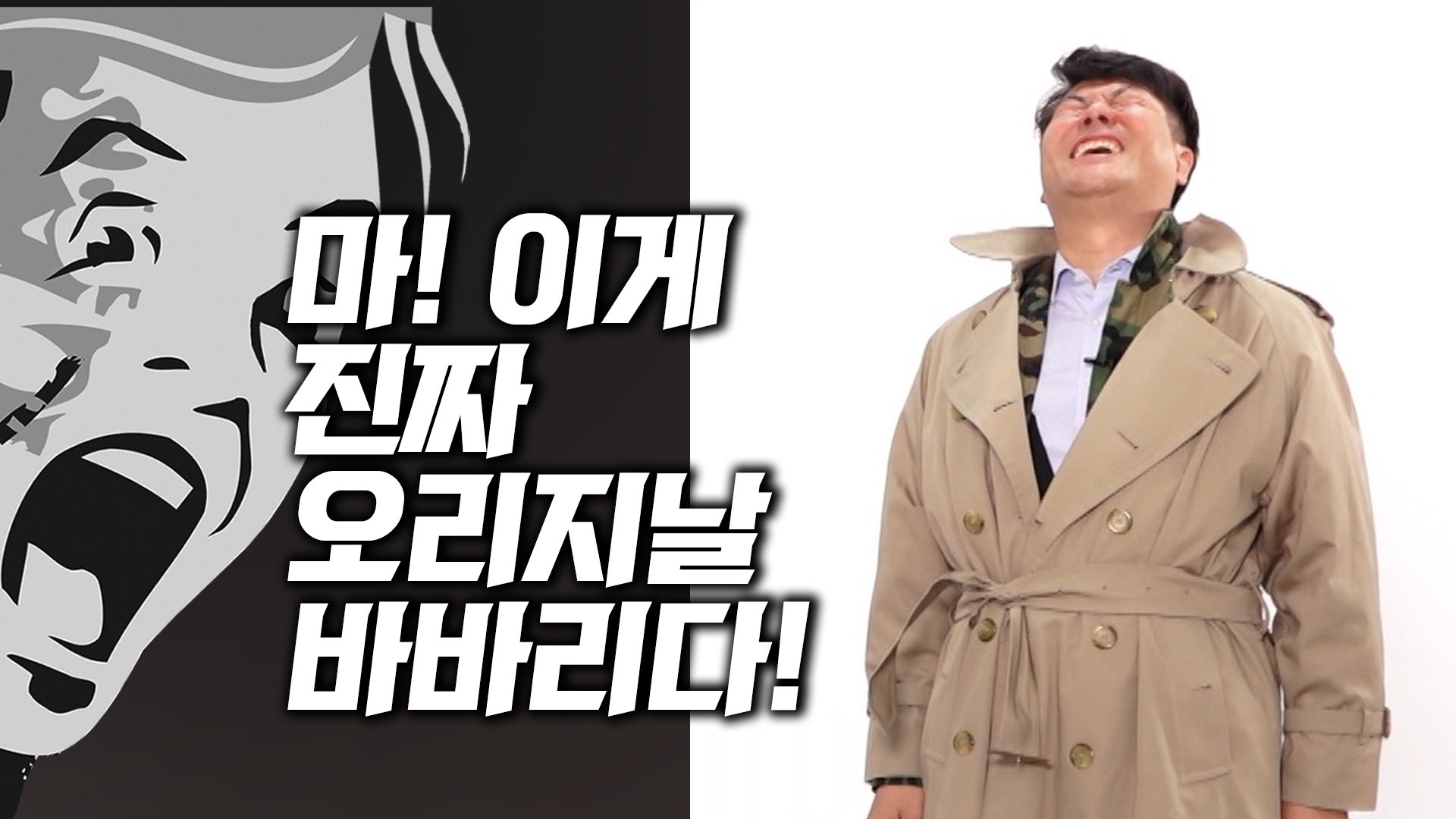 [순삭밀톡]밀리터리패션★마! 이