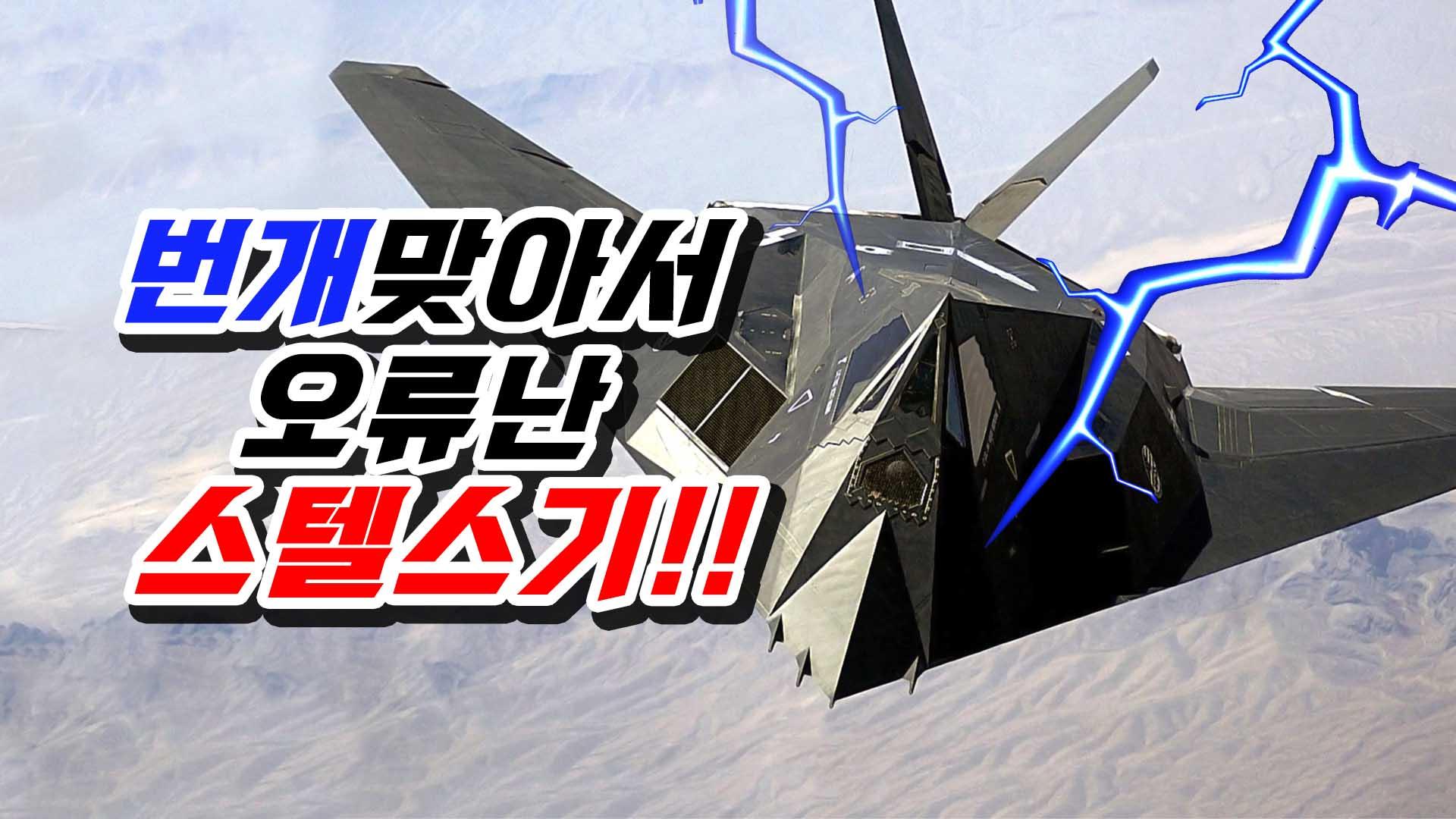 [순삭밀톡]씨네마웨폰★번개맞아