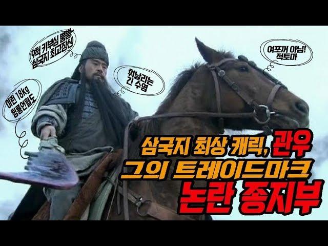 [순삭밀톡]삼국지뒤집기★삼국지