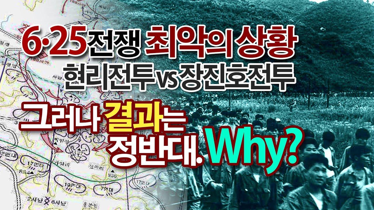 [순삭밀톡]김병주의 손자병법19