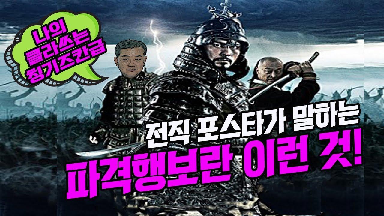 [순삭밀톡]김병주의 손자병법20