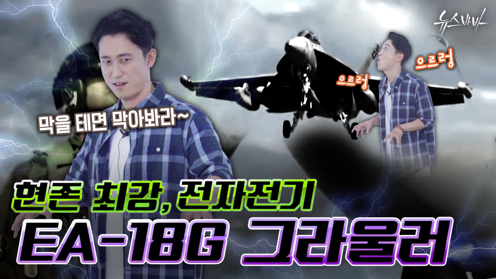 [무기대백과사전] 현존 최강, 전