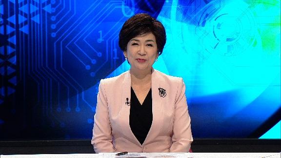 """687회 """"제18차 아시아안보회의, 그 후?"""""""