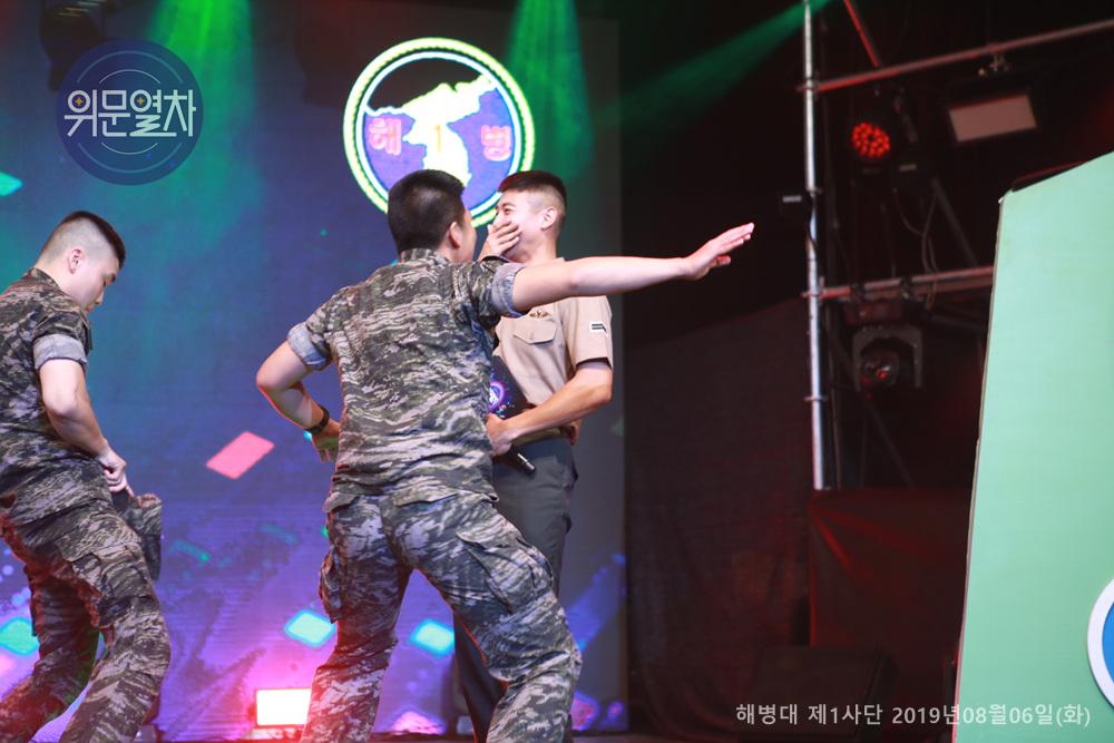특별MC-해병대 제1사단 일병 최민호