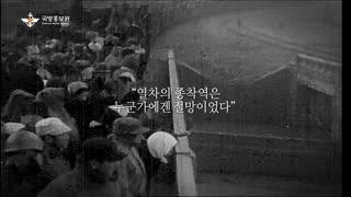 [스토리박스K] 당신은 잊고 있던 서울의 기억