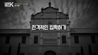 [스토리박스K] 권기옥