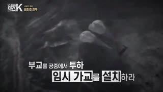 [스토리박스K] 6·25전쟁 70주년 기획(12회) 성공한 후퇴 '장진호 전투'