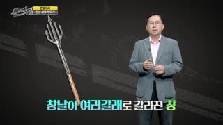 [본게임] 106회 독립군을 겨냥한 일본 소총