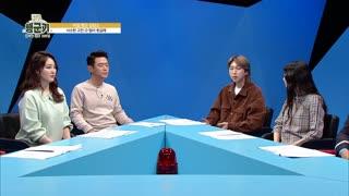 [행복한군대이야기] 232회