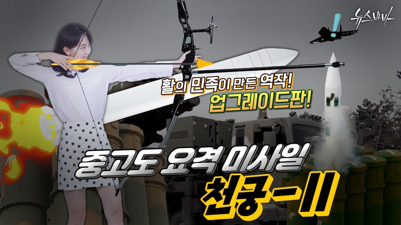 활의 민족이 만든 역작! 업그레