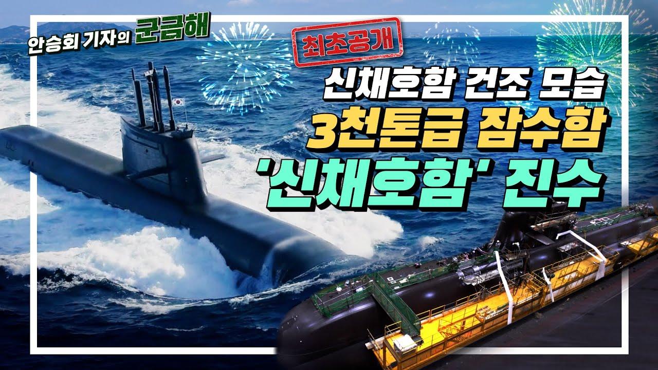 [군금해] 최초공개! 세계 1위 조