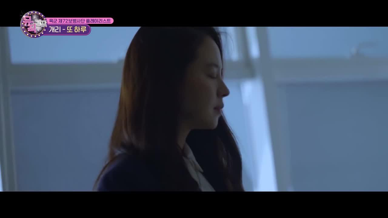 [뮤직캠프] 46회