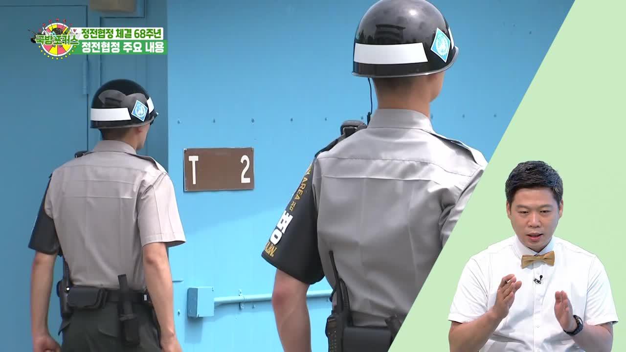 [국방포커스] 796회