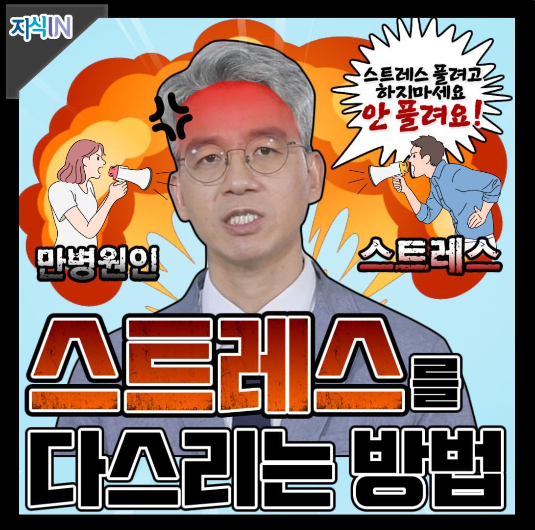 [정훈비타민]125회-제2부 안보관