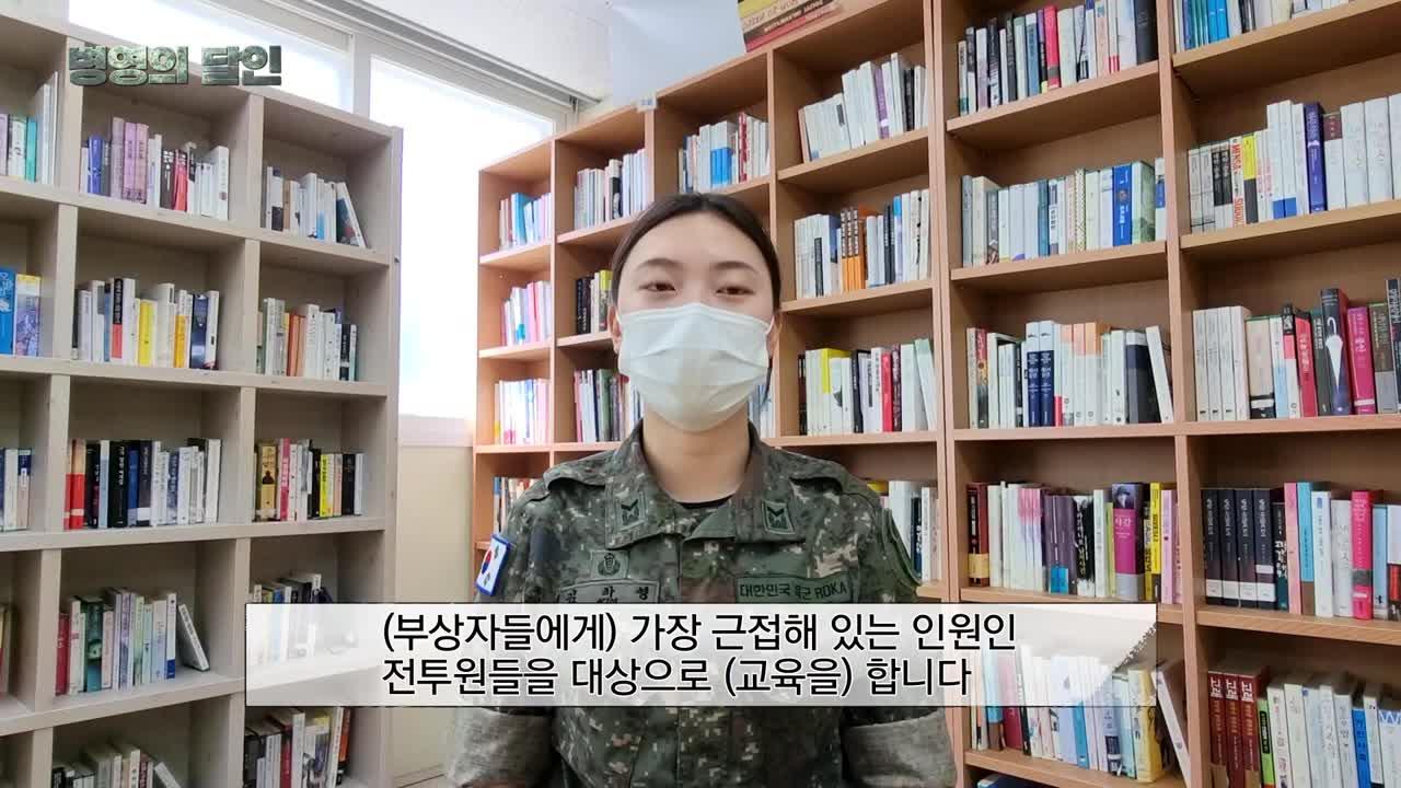 [병영의달인] 40회 달인 of 달인, 군 능력자 특집 - 대한민국 1%의 능력자! 특수 임무의 달인