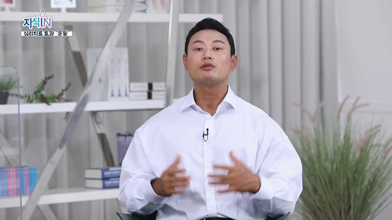 [국방TV특강 지식IN] 127회 장병 몸짱 가이드