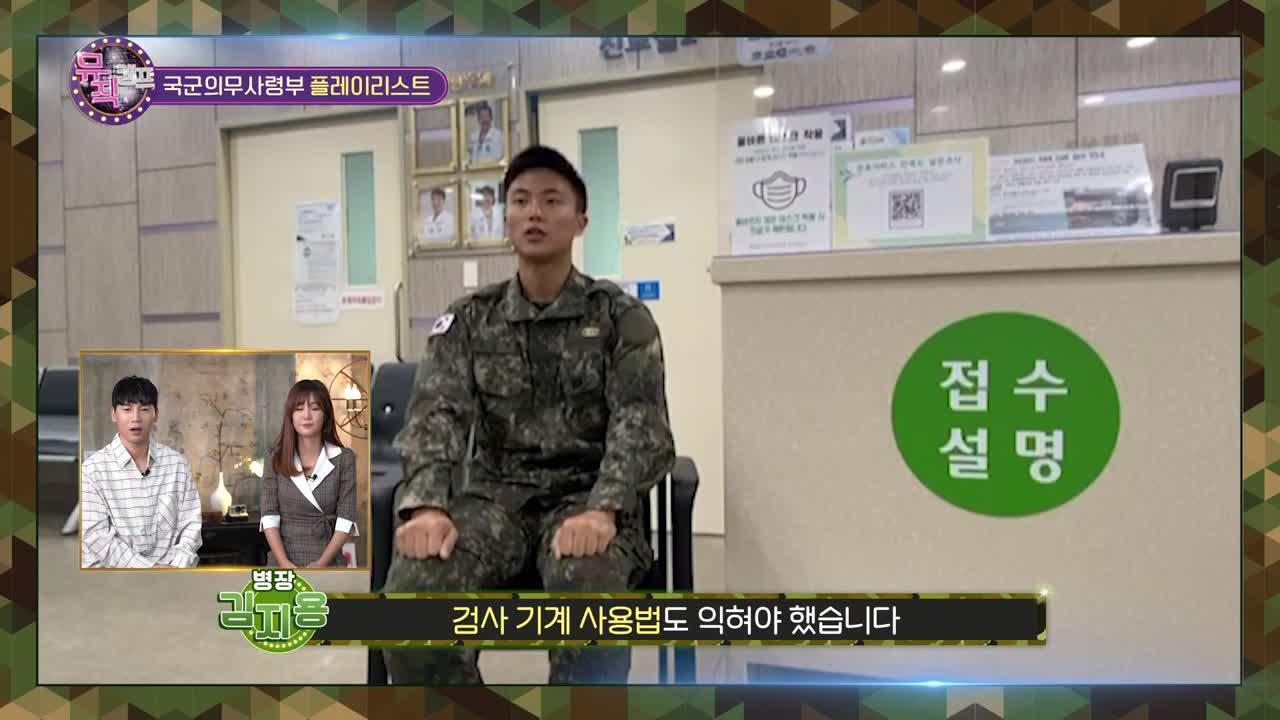 [뮤직캠프] 58회
